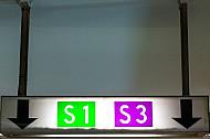 Linienschild am S-Bahnhof Hamburg-Jungfernstieg