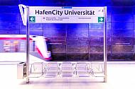 U-Bahnhof HafenCity Universität in Hamburg (Bewegungsunschärfe)