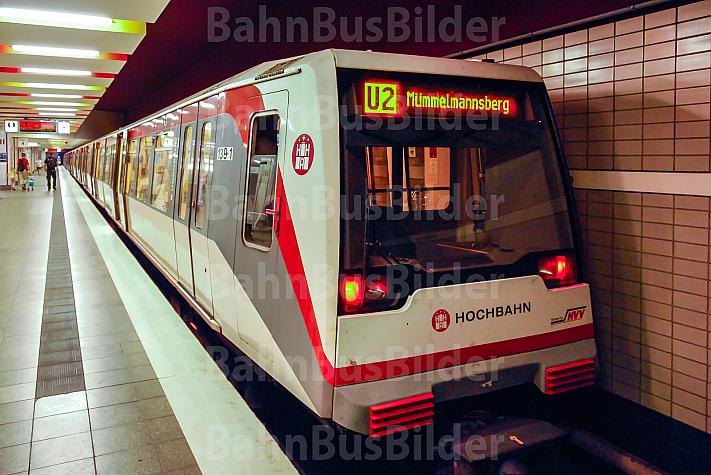 U-Bahn am Schlump in Hamburg